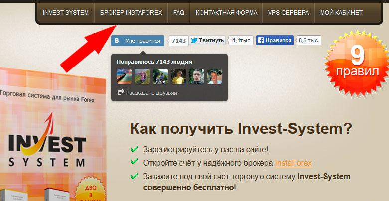 Скачать бесплатно metatrader 4 учимся зарабатывать на forex автосерфинг биткоин