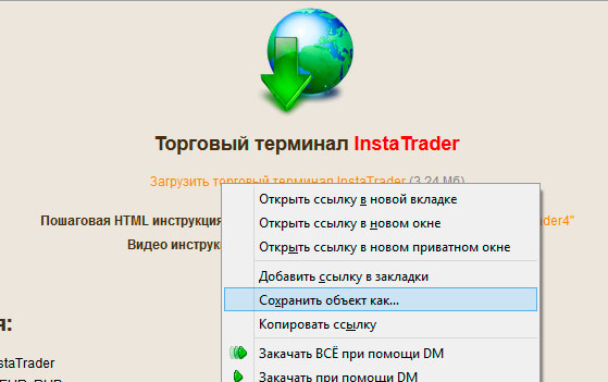 Load metatrader 4