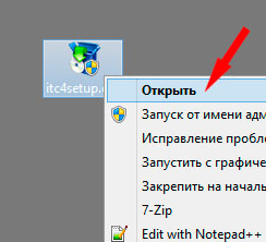 Запуск файла установки торгового терминала metatrader 4 (mt4)