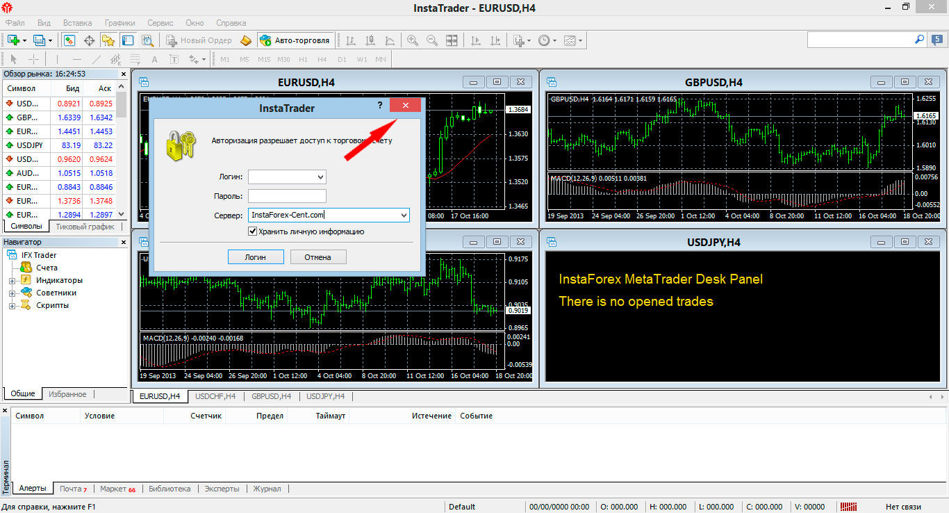 how to open demo account in metatrader 4