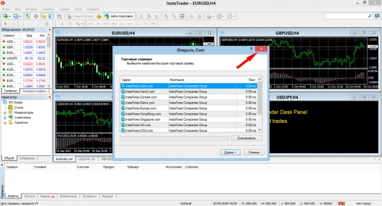 Close the Forex trading account opening window